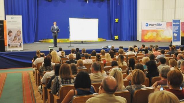 В Житомире обсуждали негосударственное пенсионное страхование