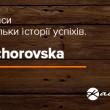 Украинские предприниматели расскажут о своих «oops-кейсах»