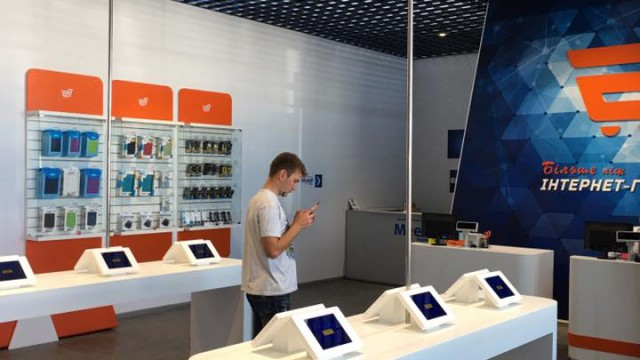 «Эпицентр» открыл свой интернет-магазин