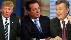 ФБР взялось за фирму пиарщика Трампа и Януковича