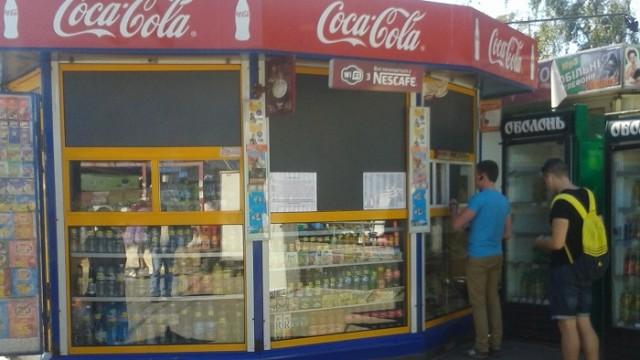 В киевских киосках начали прятать витрины с сигаретами