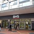Крупная торговая сеть BHS ушла с рынка