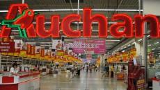 Чистая прибыль ритейлера Auchan упала до €117 млн