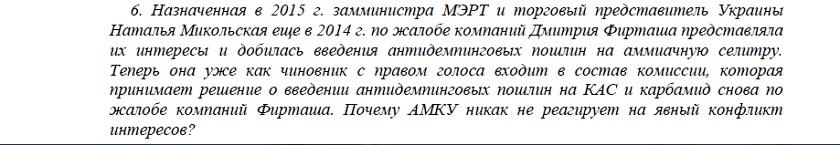 AMKU2