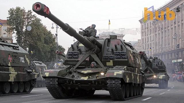 Вооруженные силы Украины вошли в топ-30 сильнейших армий мира