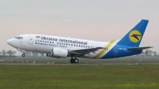 Госавиаслужба разрешила МАУ продолжить летать из Киева в Гоа