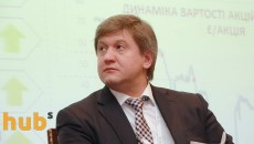 Данилюк допускает введение рынка электроэнергии с 1 июля