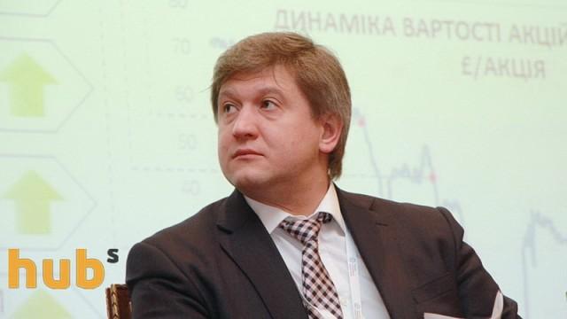Зеленский уволил Данилюка с поста секретаря СНБО