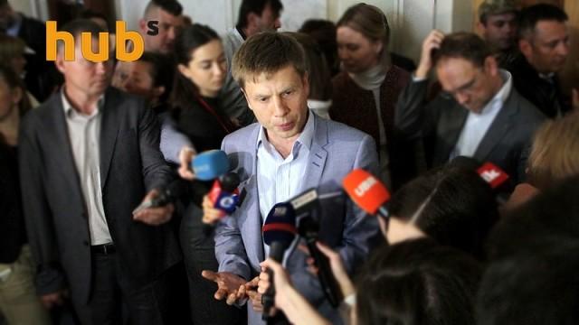 НАБУ озвучило причины обысков на канале соратника Гончаренко