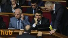 Нардеп Денисенко согласился быть представителем Кабмина в Раде