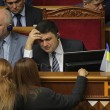Гройсман в Раде: Под видом гуманитарной помощи в Украину попадает контрабанда