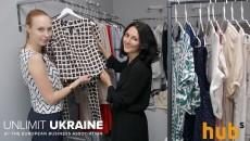 Unlimit Ukraine, стартап, пошив одежды