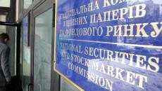НКЦБФР изменила порядок увеличения уставного капитала АО