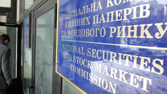 В НКЦБФР отметили отсутствие практической реализации этических принципов на украинском рынке