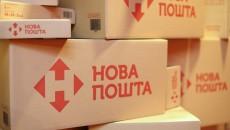 новая почта, тарифы новой посты, доставка