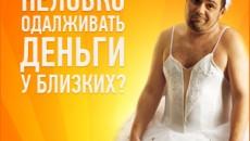С экс-владельца Платинум Банка требуют 71 млн грн