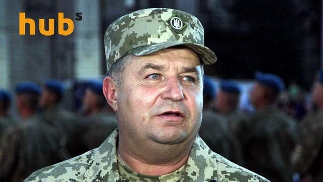 Степан Полторак рассказал о реформе Минобороны