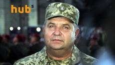 Полторак поздравил военнослужащих с новым жильем