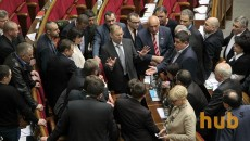 В Раде пишут законопроект о свободном обращении оружия