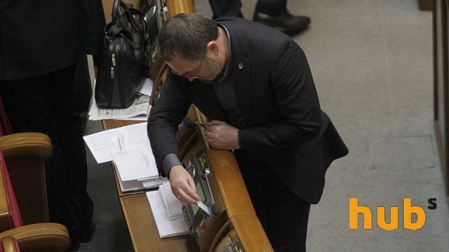 Парламент отменил повышение депутатских зарплат