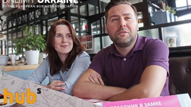 стартап, творчество, Unlimit Ukraine