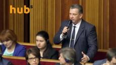 Жилье из-за долгов за комуслуги отбирать не будут – глава Минсоцполитики