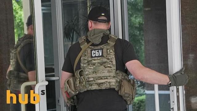СБУ предотвратило теракт в Одессе