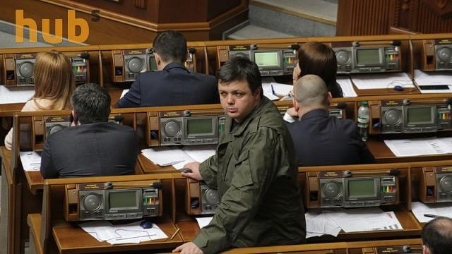 Семенченко не придет на допрос, - ГПУ