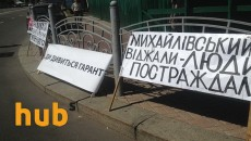 ФГВФЛ анонсировал суд над руководителями обанкротившихся банков