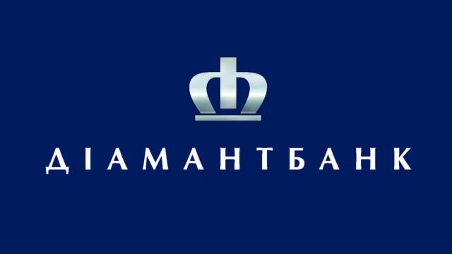 НБУ признал неплатежеспособным очередной банк