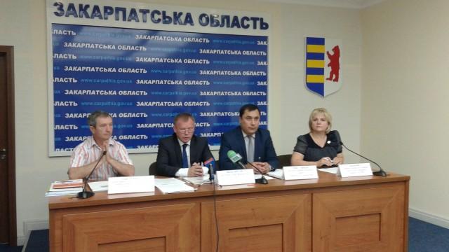 На Закарпатье представили «Стратегию Карпатского Еврорегиона 2020»