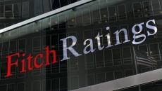 Fitch ухудшило прогноз падения мирового ВВП