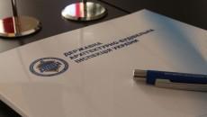 ГАСИ оштрафовала днепровское предприятие на 1,3 млн грн