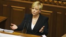 Официально: НБУ опровергает отставку Гонтаревой