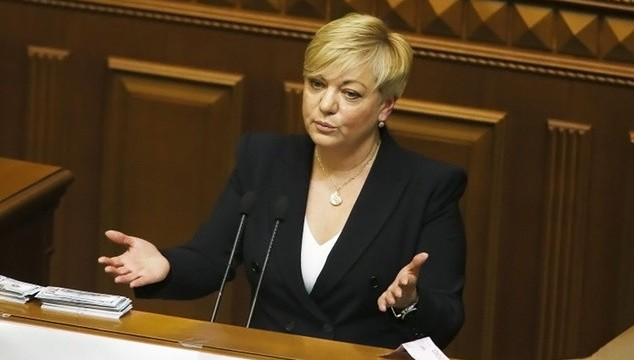 МВФ должен приостановить платежи в Украину, – Гонтарева