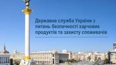 Кабмин назначил первого замглавы Госпродпотребслужбы