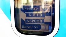 Украина снимает ограничения для туристов