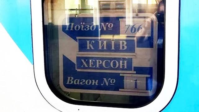Украина стала больше зарабатывать на туристах