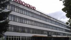 «Черниговскому Химволокну» аннулировали лицензию по производству лекарств