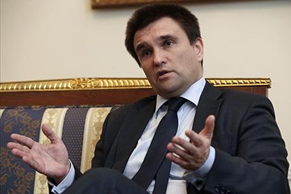 Украина открыла почетное консульство в Кальяри (Сардиния)