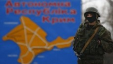 ЕС не признает проведение РФ в украинском Крыму референдума