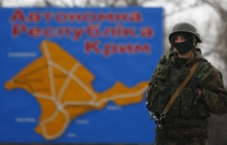 Украина подготовила для Гааги пакет преступлений России в Крыму