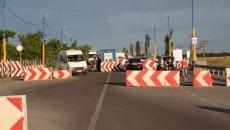 Пассажиропоток в оккупированный Крым рухнул на 41%