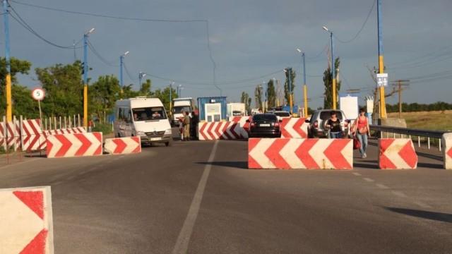 Россия заблокировала админграницу с Крымом