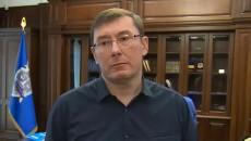 Вороненков был не единственный свидетелем против Януковича, - Луценко