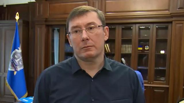 Найем подал заявление в ГБР на Луценко