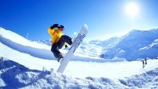 На Полтавщине появится горнолыжный курорт мирового уровня