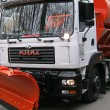 Кременчуг выбрал новый КрАЗ для ухода за дорогами