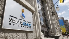 Нафтогаз погасил облигации на 4,8 млрд грн