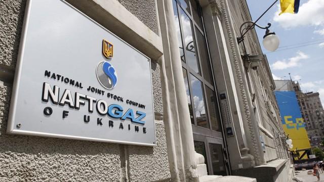 «Нафтогаз» подбросил в бюджет 13,3 млрд грн